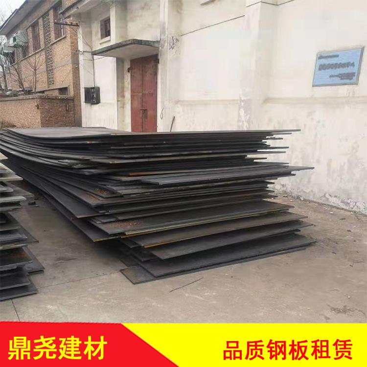 陕西 西安钢板出租公司 铺路板租赁公司