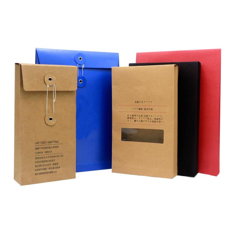 贵阳档案袋印刷 牛皮袋定制 贵州文件袋批发厂家贵州飞跃云端印务