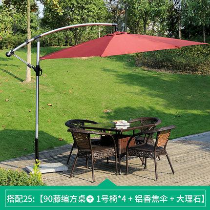 户外桌椅庭院露台 庭院户外防腐木桌椅