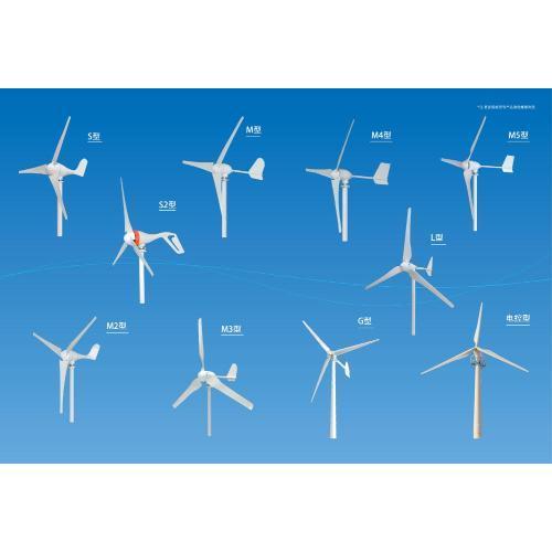 陕西风力发电系统  风力发电价格