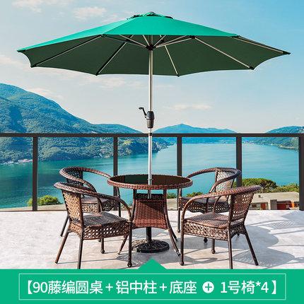 户外家具庭院桌椅 户外桌椅庭院折叠