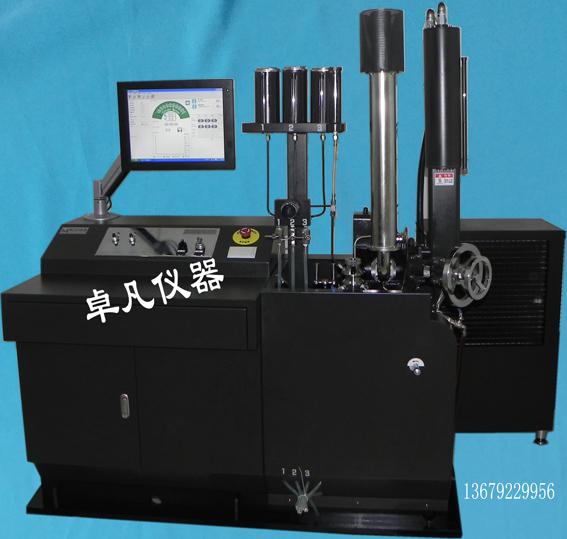 ZFY-386B 柴油十六烷值测定机
