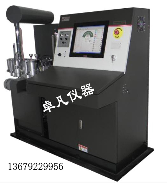 ZFY-500B 汽油辛烷值测定机