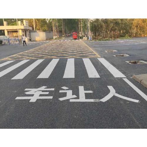 公路交通标志划线 道路标线