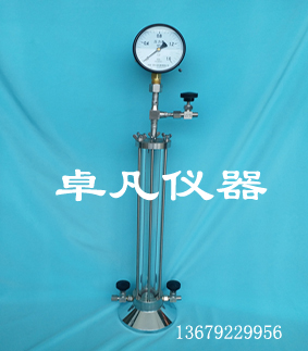 ZFY-MT 液化石油气密度计圆筒