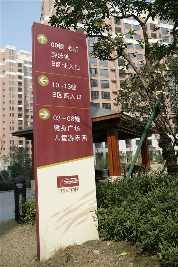贵州标识定制 工厂直销价 提供安装现货