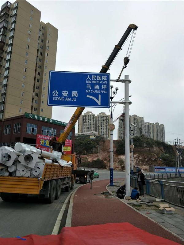 贵州标示标牌道路交通标志牌标识标牌厂家  标志牌公路标志牌批发厂