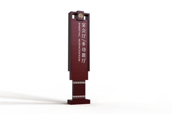贵州酒店标识销售  景区酒店导视设计制作加工厂家