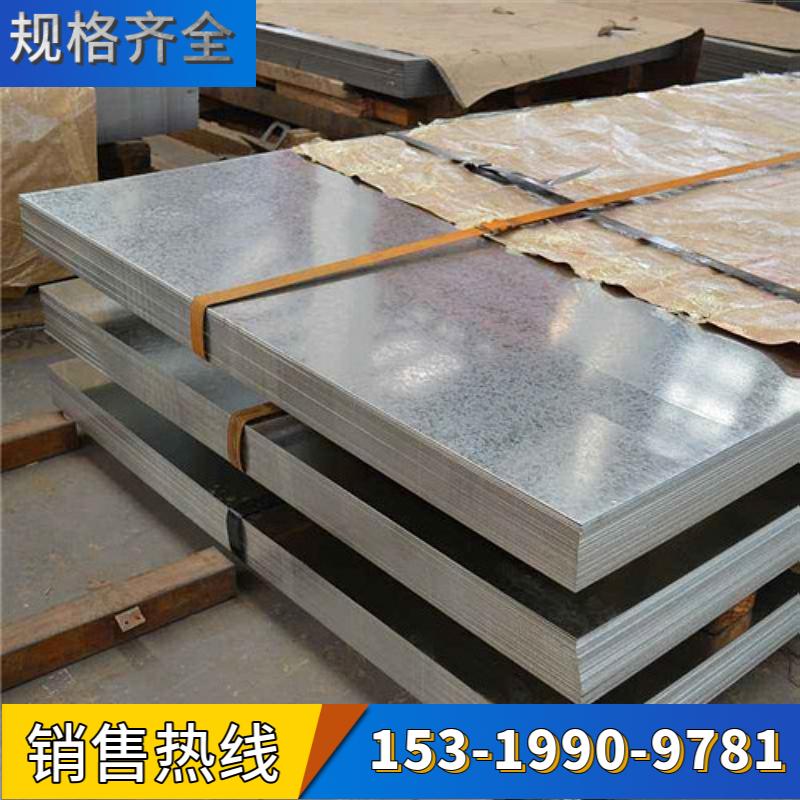 西安镀锌板 热镀厂家直销1.5mm镀锌板 鞍钢整卷开平 通风