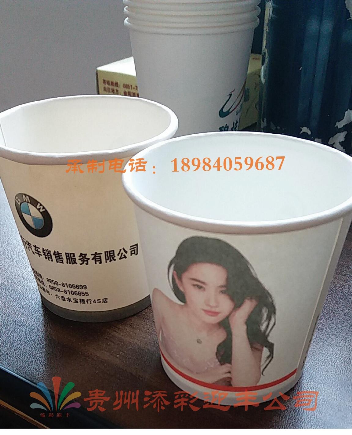 纸杯厂承接一次性纸杯印刷纸杯定制咖啡纸杯印刷广告纸杯定做