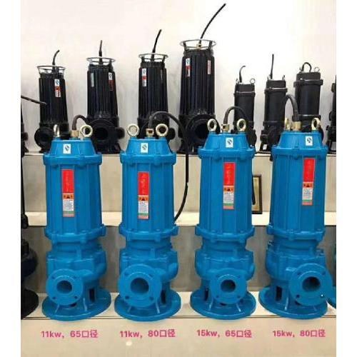 陕西不锈钢潜水泵 高压潜水泵 潜水泵型号 订制销售