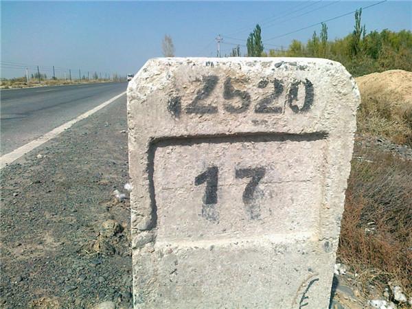 公路里程碑,延安公路里程碑厂家,陕西公路里程碑批发