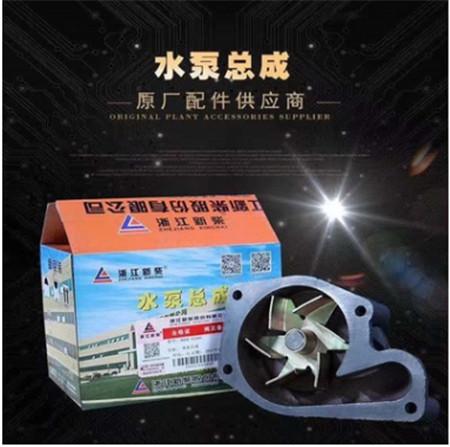 水泵总成,陕西490B水泵厂家