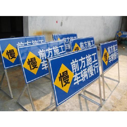 西安道路指示牌定制批发 厂家直销