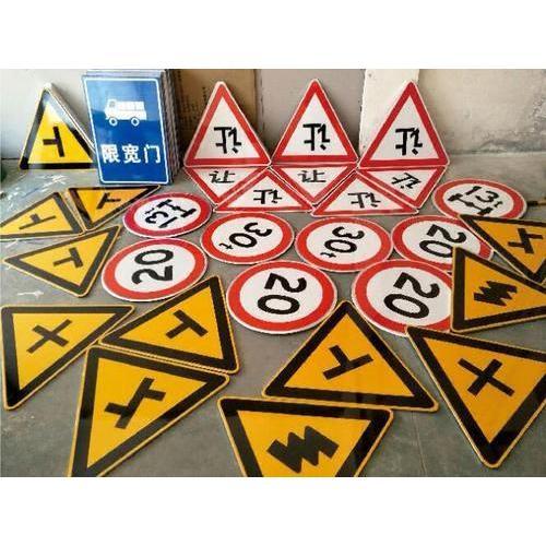 西安道路标识牌订做厂家 交通标识牌