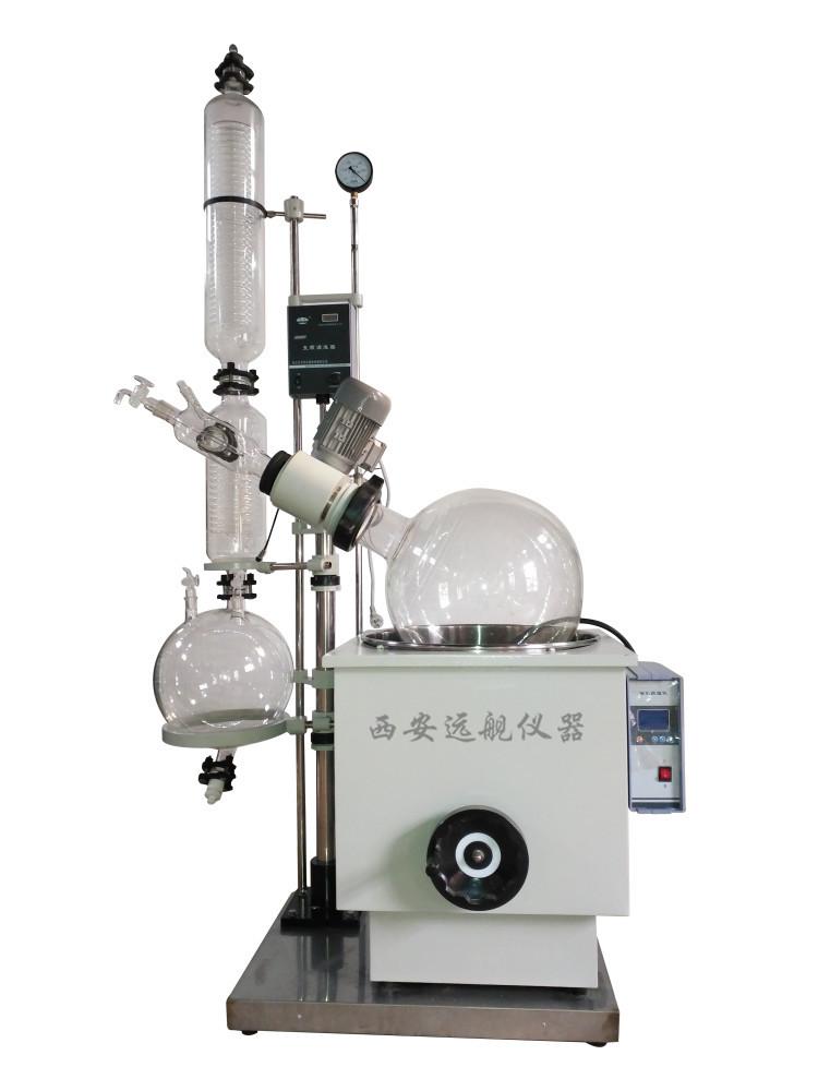 RE-5003旋转蒸发仪