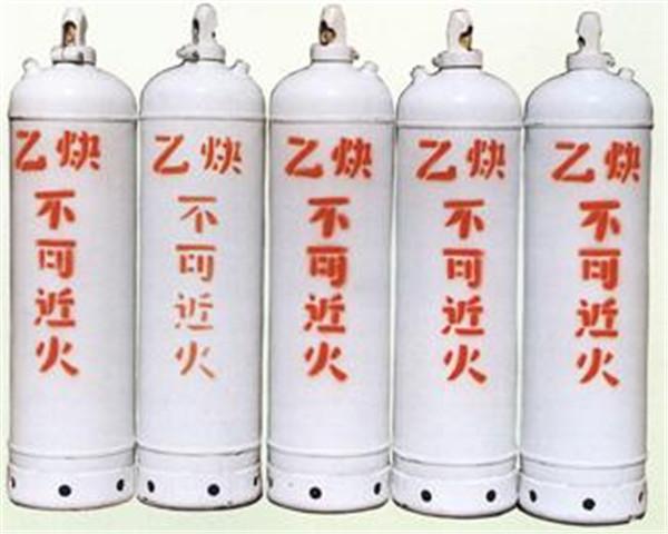 工业气体乙炔  高纯气体乙炔 贵阳乙炔公司