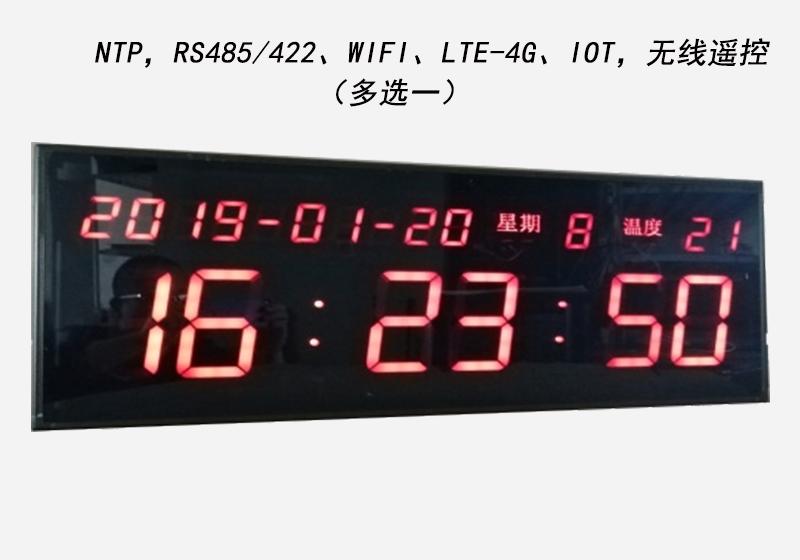 数字时钟系统 数字时钟 数字钟