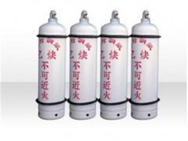 贵阳乙炔价格 工业气体