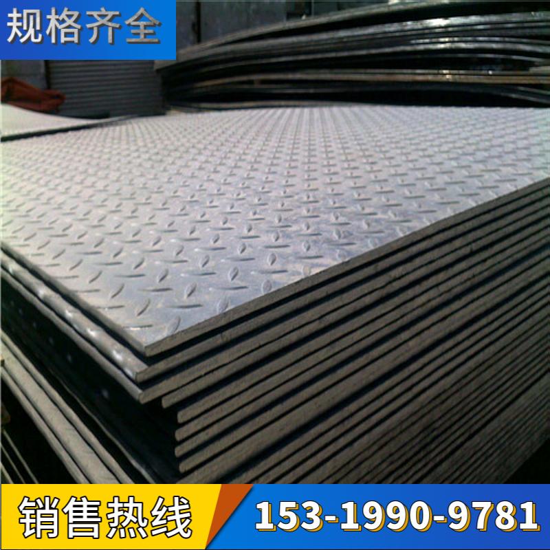 4mm花纹板 陕西花纹板批发 花纹板厂家直发 支持零切割