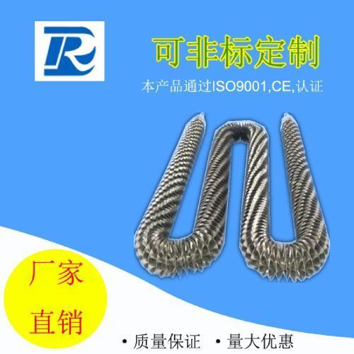 厂家直销陕西康泰尔干烧空气加热管 翅片电热管 散热型翅片管