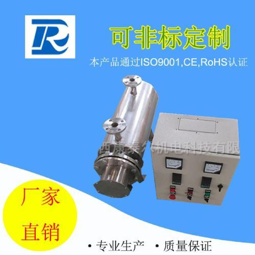 厂家直销电加热器 管道加热器 工业加热器 熔喷布加热器 无纺布加热器