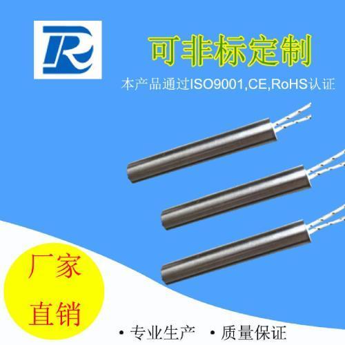 厂家定制不锈钢单头加热管 模具热裁机单头发热棒  热分条机电热管