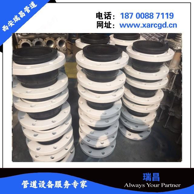陕西西安橡胶软接头软连接批发定制 厂家直销