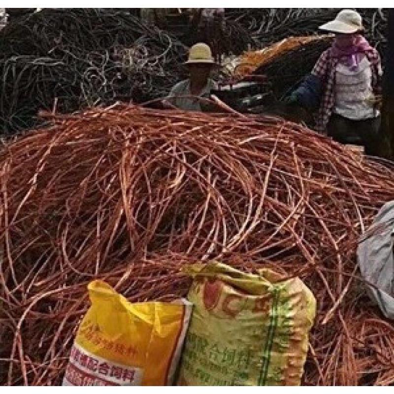 咸阳铜线回收 咸阳长亮电缆回收公司