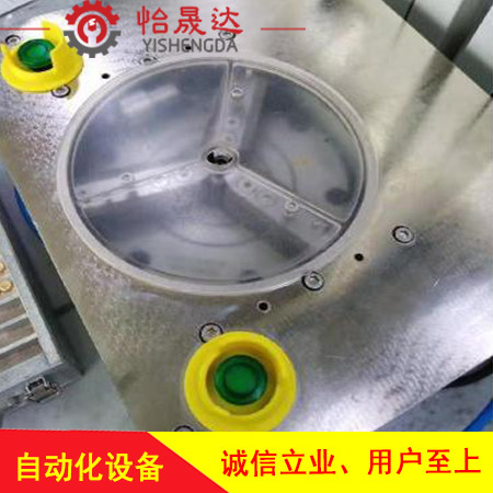 熔断器锁边机,陕西熔断器锁边机厂家