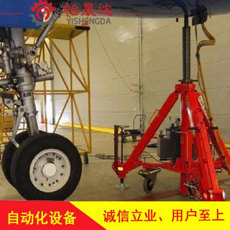 客机轮轴千斤顶,陕西直升机千斤顶厂家