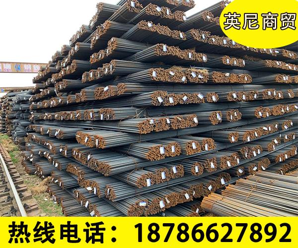 贵州螺纹钢 贵州螺纹钢价格 贵州螺纹钢厂家