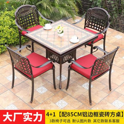 西安铸铝桌椅 铸铝桌椅生产制作 铸铝桌椅制作厂家