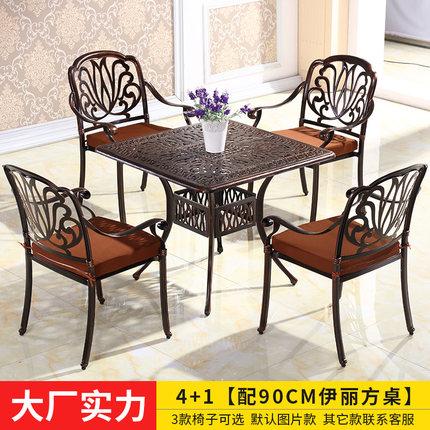 铸铝桌椅批发制作价钱 铸铝桌椅生产制作厂家