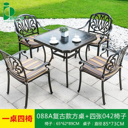 铸铝桌椅品牌 陕西铸铝桌椅 铸铝桌椅制作厂家