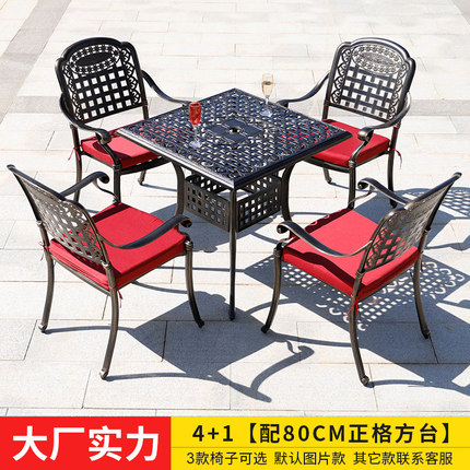 铸铝桌椅厂家 铸铝桌椅批发 铸铝桌椅制作