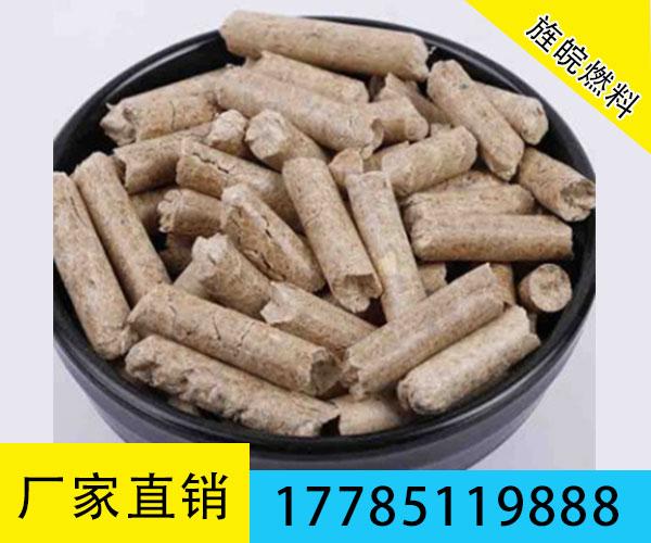 贵州木屑环保颗粒燃料 生物质成型燃料可用于纺织 印染 造纸等