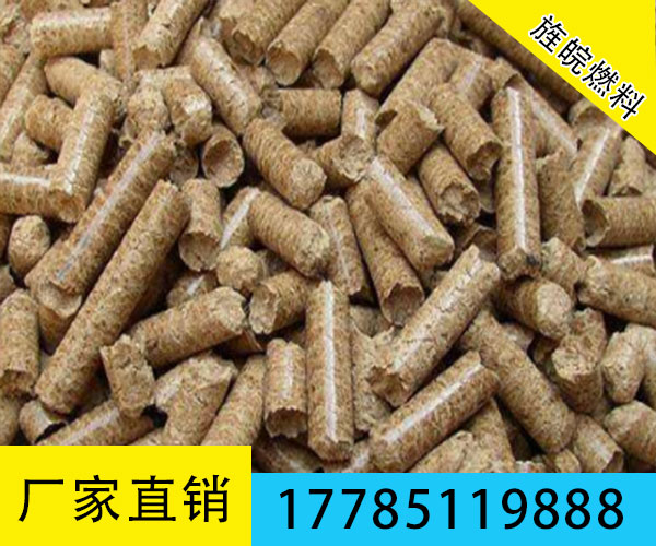 贵州生物颗粒燃料加工 木屑环保颗粒燃料
