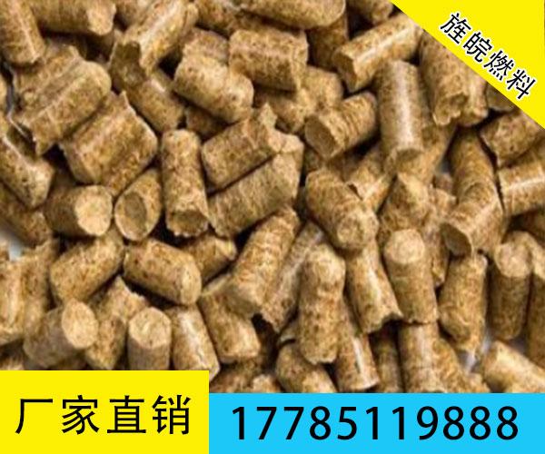 贵州生物木质颗粒燃料不含其他不产生热量的杂物 木屑环保颗粒燃料