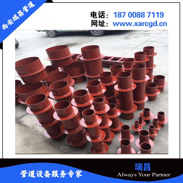 陕西西安刚性套管 密闭套管 批发厂家直销 质量保证