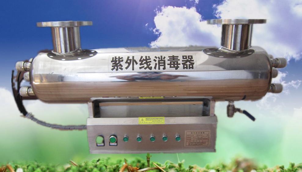 紫外线消毒器  温泉池水消毒 SPA水疗池水消毒   游泳池水消毒