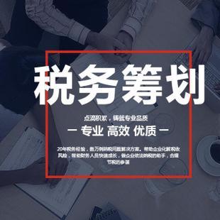 西安代理记账 财务公司 资深会计做账报税 财税会计服务
