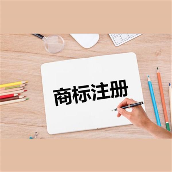 陕西企业注册公司代办 工商变更代办 代理记账 商标注册