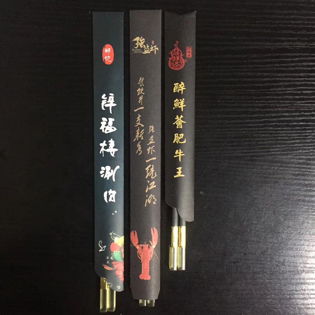 贵阳筷套厂家定做  贵州筷套批发  支持独立logo添加