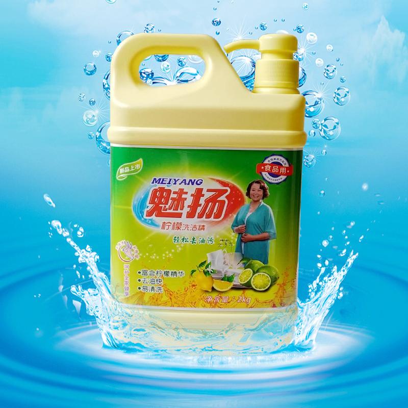 遵义洗洁精 洗洁精厂家批发2kg/瓶 洗洁精代工生产