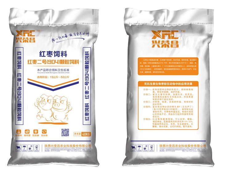 猪饲料高级配方,陕西猪饲料生产
