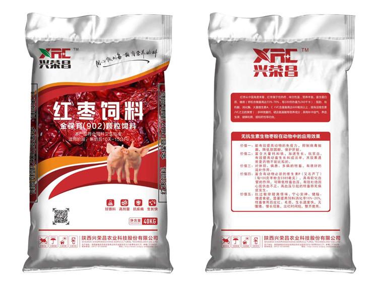乳猪红枣饲料,陕西猪饲料批发