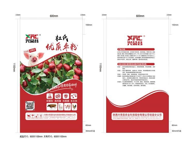 猪饲料价格,陕西红枣猪饲料厂家