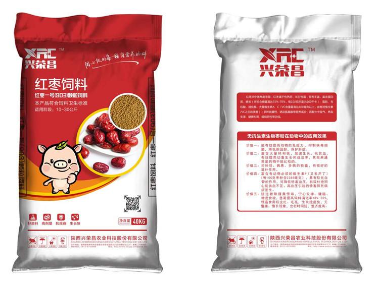 精品猪饲料,陕西猪饲料厂家直供