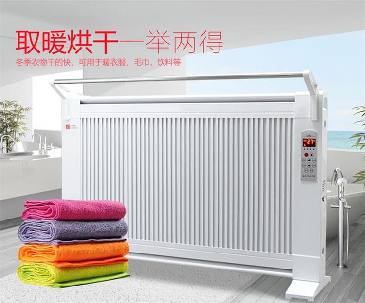 对流式电暖器,陕西对流式电暖器厂家